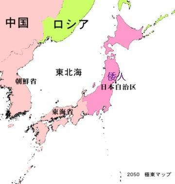 higasiaziakyoudoutai.map.jpeg