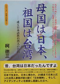 katokuzou_book.jpg