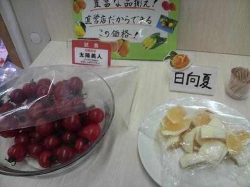 miyazaki-foods1.jpg
