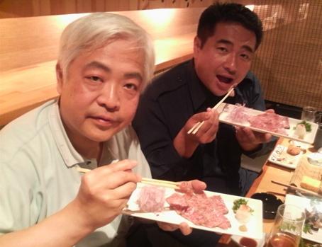 miyazaki-foods2.jpg