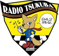 radio_tsukuba.jpg