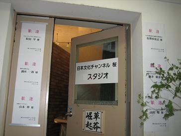 sakura_eikyu%20003.JPG