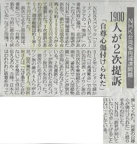 sankei20091007.jpg