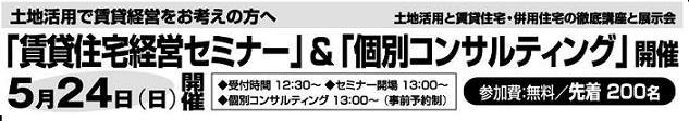 yomiuri_koukoku5_1.JPG