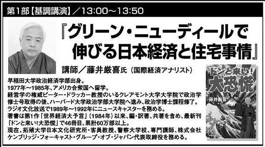 yomiuri_koukoku_5_2.JPG