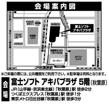 yomiuri_koukoku_5_3.JPG