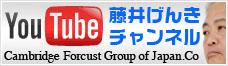 youtubeBan.jpg