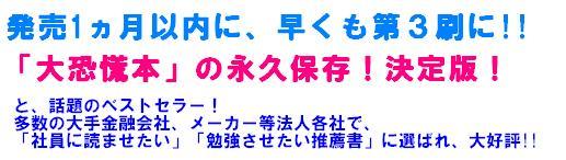 dontokoi_copy1.JPG
