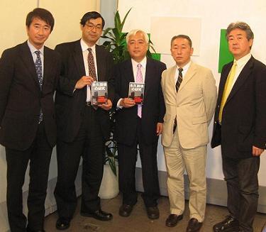 経済討論第5弾 「どうなる日本経済!?永久国債は必要か?」