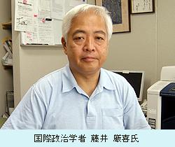 今、日本に必要なリーダーシップとは?(NET-IB-NEWS連載2)