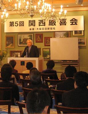 関西厳喜会 第5回講演会「ドンと来い!大恐慌」
